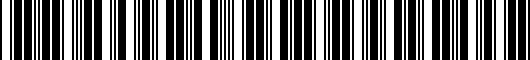 Barcode for PT2067411402